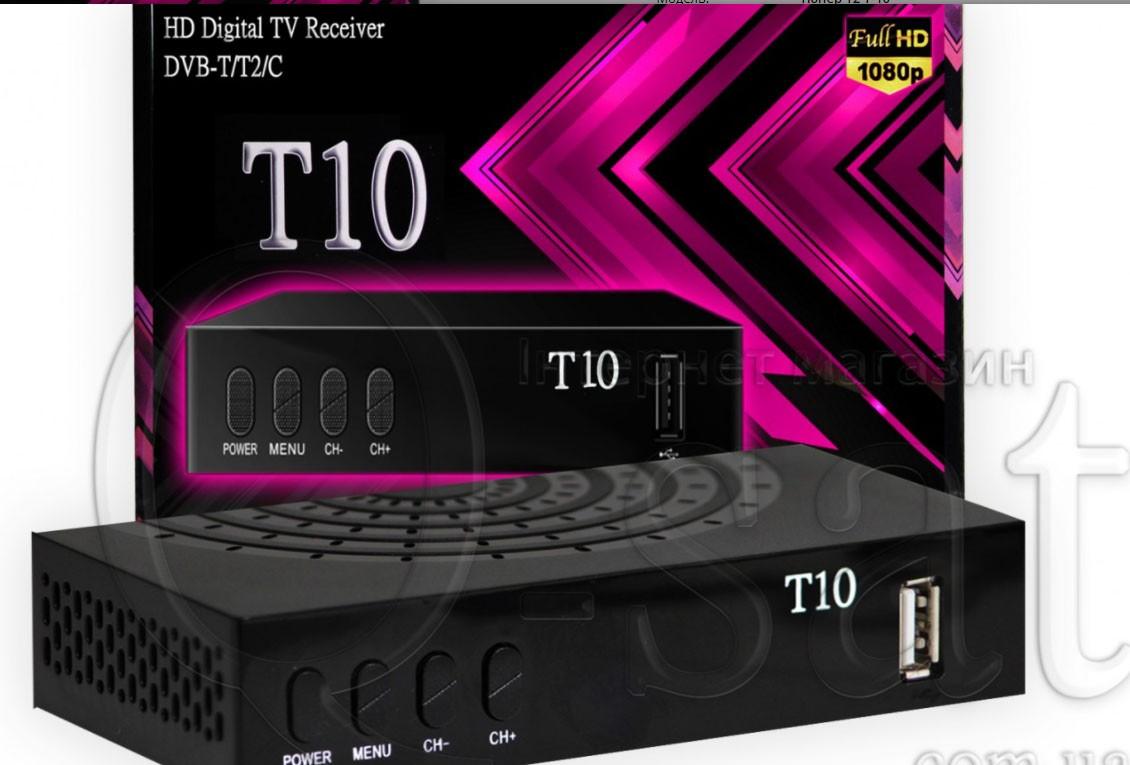 Цифровий приймач (ресівер)  DVB-T2 T10
